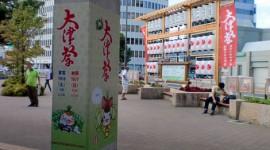 大津駅前に案内マップ設置